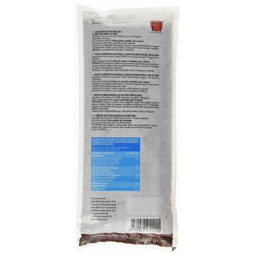 Paste bio Noodles din orez negru fara gluten 250g
